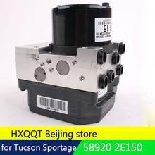 Для настоящего гидравлического ABS модуля для Tucson для Sportage OEM [589202E150] 58920 2E150 58920-2E150