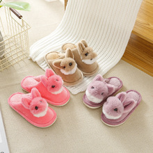 High Quality Baby Girls Home Shoes Winter Slippers Indoor Cartoon Slip-Resistant Thermal Casual