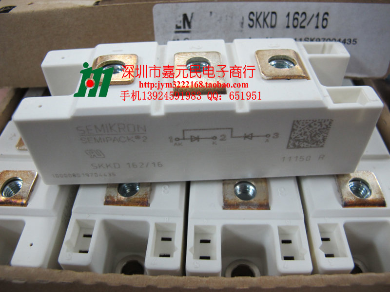 Germany semikron new original diode module SKKD162/16 SKKD162/12 saimi skdh145 12 145a 1200v brand new original three phase controlled rectifier bridge module