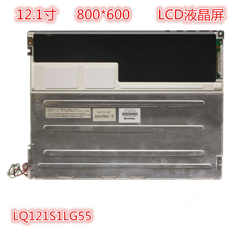 12.1-inch LCD display LQ121S1LG55, lq121s1lg55 industrial LCD screen lcd lcd screen aa121sl07 12 1 inch industrial lcd screen industrial display page 3