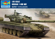 99cbbf82f357 Popular Russian Main Battle Tank-Buy Cheap Russian Main Battle Tank ...
