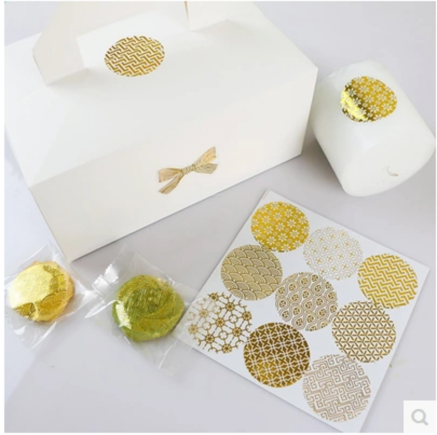 90Pcs Golden Geometry Circle Handmade Cake Packaging Sealing Label Kraft Sticker Baking DIY Party Gift Box Round Stickers M1247