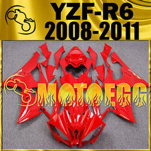 Motoegg Injection Fairings For YAMAHA YZF-R6 YZF R6 2008-2011 All Red #M51+ Tank Motorcycle plastic