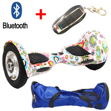 MAOBOOS bluetooch/bag /remote 10 Inch 2 Wheel Self Electric Standing Scooter Unicycle Skateboard hoverboard for Christmas gift