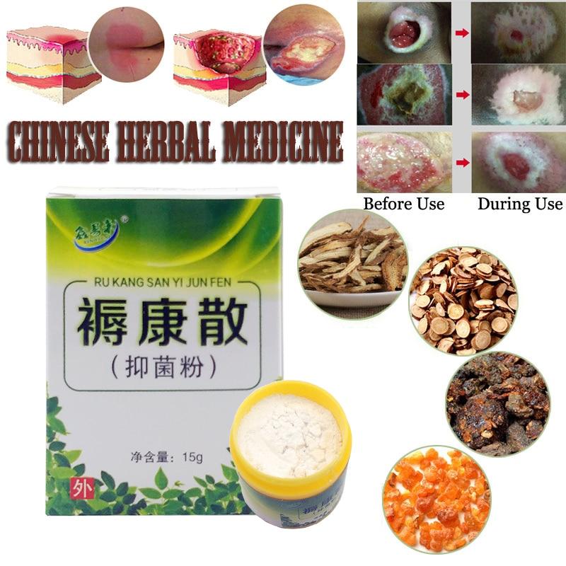 Herbal Removal Rot Myogenic Cream Bedsores Paste Treat Pressure Sores/Decubituses/Pressure Ulcer Festering Wound Healing Powder