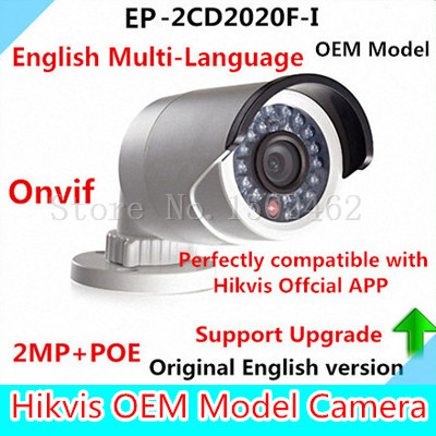 OEM DS-2CD2020F-I(4mm) HIKVISION Orignal English Version IP camera 2MP Security Camera POE Onvif Network camera P2P IP67 HIK oem ds 2cd2342wd i 2 8mm hik english version 4mp ip camera onvif p2p poe cctv camera network camera security camera hikvision