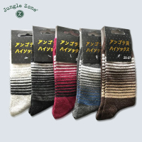 2015 New Meia Mens Brand Socks 5pairs Lot Quality Socks Rabbit Wool Socks Striped Male Casual