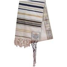 JKRISING Messianic ユダヤ人 Tallit 青と祈りショール Talit と Talis バッグ祈りスカーフ