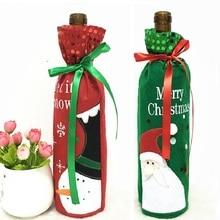 Горячая Новинка нетканые ткани бутылки вина мешок нетканый Санта-Клаус рождественские подарки Снеговики украшения для дома
