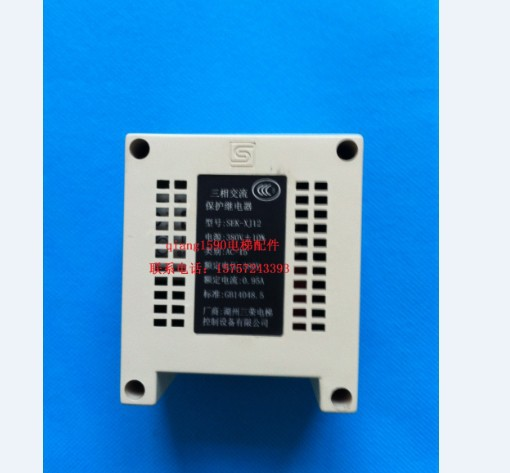 CNC Accessories / KONE / Thyssen / three-phase AC protection relay SEK-XJ12 three-phase relay normally open single phase solid state relay ssr mgr 1 d48120 120a control dc ac 24 480v