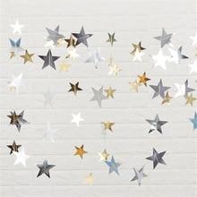 4 м яркая Золотая Серебряная Звезда декоративная бумага для вечеринок гирлянды для украшения на свадьбу на день рождения вечерние принадлежности