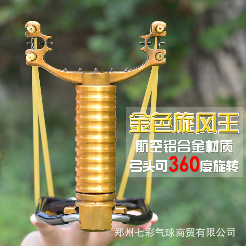 Powerful Alloy slingshot hunting Stainless Steel Thick Wrist Band Catapult Sports Outdoor Hunting Sling Shot judge g5 slingshot hunting powerful catapult camouflage stainless steel hunter aluminium alloy sling shot with clamp and laser