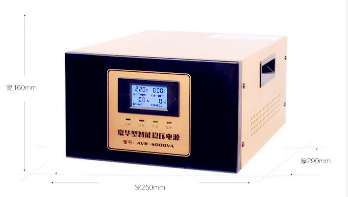 Free Shipping 220V Household Voltage Stabilizer 5000W Single-phase Full-automatic Alternating Current Stabilized Voltage Supply digital display 3kw automatic voltage stabilizer 3000w computer 220v refrigerator vvoltage stabilizer single phase