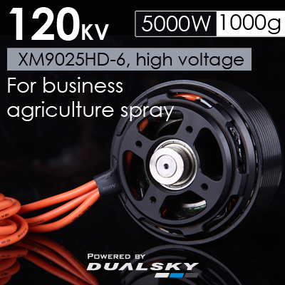 Dualsky XM9025HD-6 120KV high pressure protection logistics aerial camera UAV multi-rotor disc motor new lang yu x4110s 340 400kv 460 680kv 580kv high efficiency multi axis disc motor