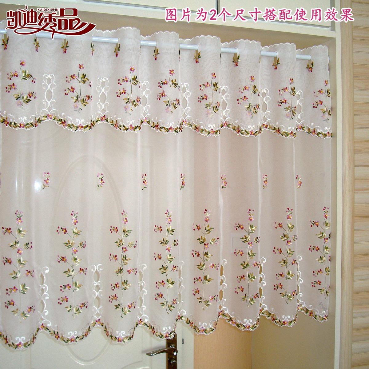 morden tubo rstico cortina de la ventana cortina tela del bordado corto cocina cafetera cortinas cortina