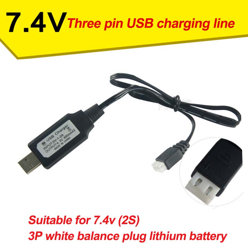 7.4V lithium battery balanced charger with over charge protection, USB charging line, aircraft toy parts 30a 3s polymer lithium battery cell charger protection board pcb 18650 li ion lithium battery charging module 12 8 16v