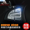 NEW W205 GLC steering wheel decorative trim for benz GLC class  GLC200 GLC260 GLC300