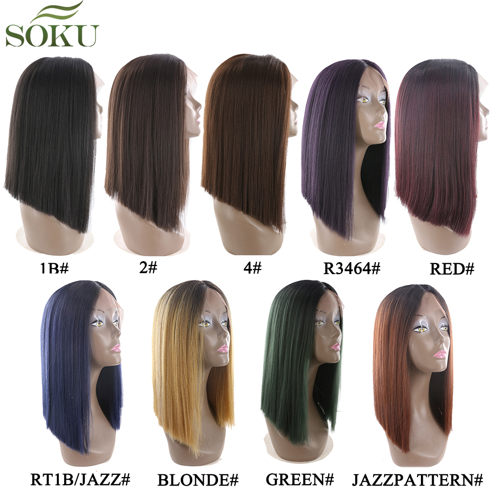 Ombre Blonde Synthetic Lace Front Wigs For Black Women SOKU Yaki Straight Middle Part Bob Lace Front Wig 150% Density(China)