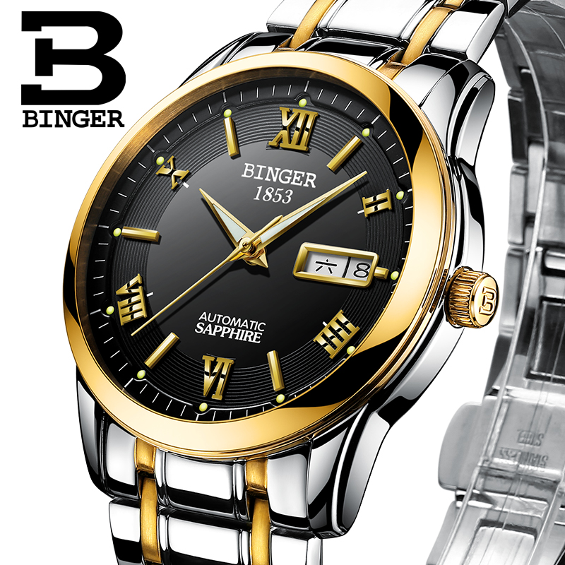 ФОТО Switzerland watches men luxury brand Wristwatches BINGER luminous Automatic self-wind full stainless steel Waterproof B-107M-17