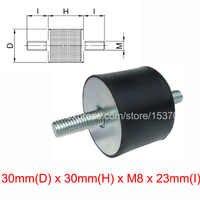 2 piezas VV tipo de vibraciones amortiguador de goma 30mm (D) x 30mm (H) x M8 hilo x 23mm ()