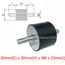 2PCS VV type vibration rubber damper 30mm(D) x 30mm(H) M8 thread 23mm(I)