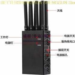 N8 2 3 4G + wifi + Beidou + GPS zewnętrzna/samochodowa słuchawka w Czujnik ABS od Samochody i motocykle na