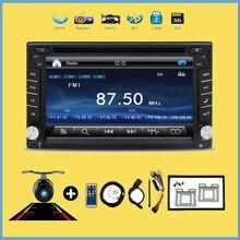 Multimedia de Radio de Coche Universal Doble 2 Din Car DVD Player GPS Envío Del Coche Del Mapa de Vídeo Estéreo de navegación En El Tablero PC Del Coche Electrónica