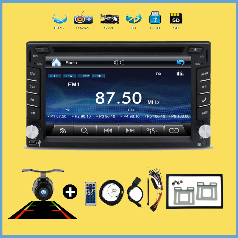 Multimedia de Radio de Coche Universal Doble 2 Din Car DVD Player GPS Envío Del