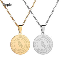 Eleple Religious Creative Jewelry Prayer Scripture Round Pendant Fine Stainless Steel Necklace Banquet Gifts Wholesale S-N787