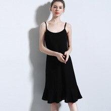 Для женщин белье хлопок рыбий хвост внутренний полный комбинация Лето рукавов Бесшовные онлайн свободные жилет Нижняя юбка