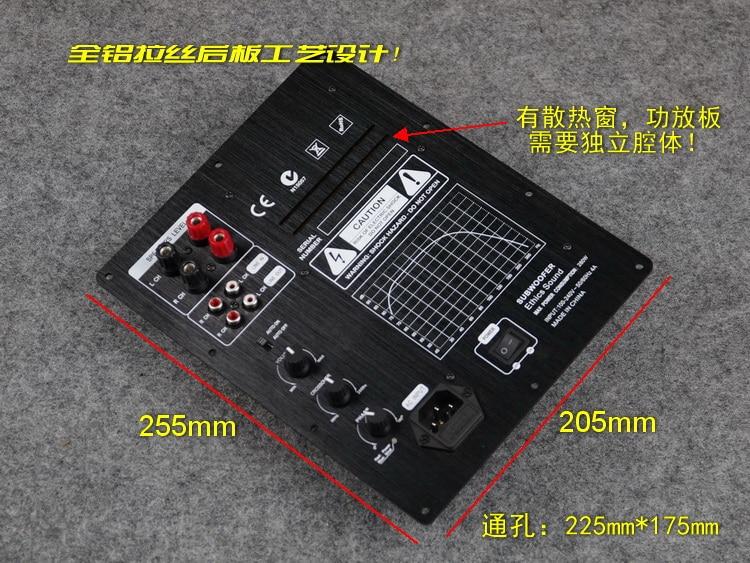 TIANCOOLKEI TAS5630B pure font b subwoofer b font board 300W high power audio font b amplifier