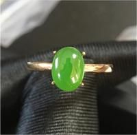 REAL 18K Gold Rings Natural Golden Hetian Jade ring Gem Size 6*8mm