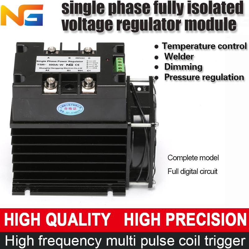 Single phase voltage regulator module isolating AC dynamometer thyristor power Shanghai Nenggong SCR 60A shanghai people s electrical efet single phase meter dds7666 40a