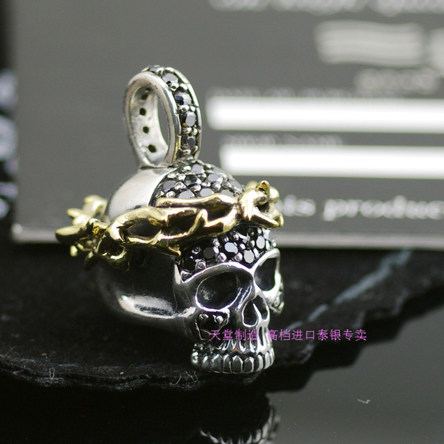 The new gv the crown of thorns skull pendant in pendants from the new gv the crown of thorns skull pendant aloadofball Image collections