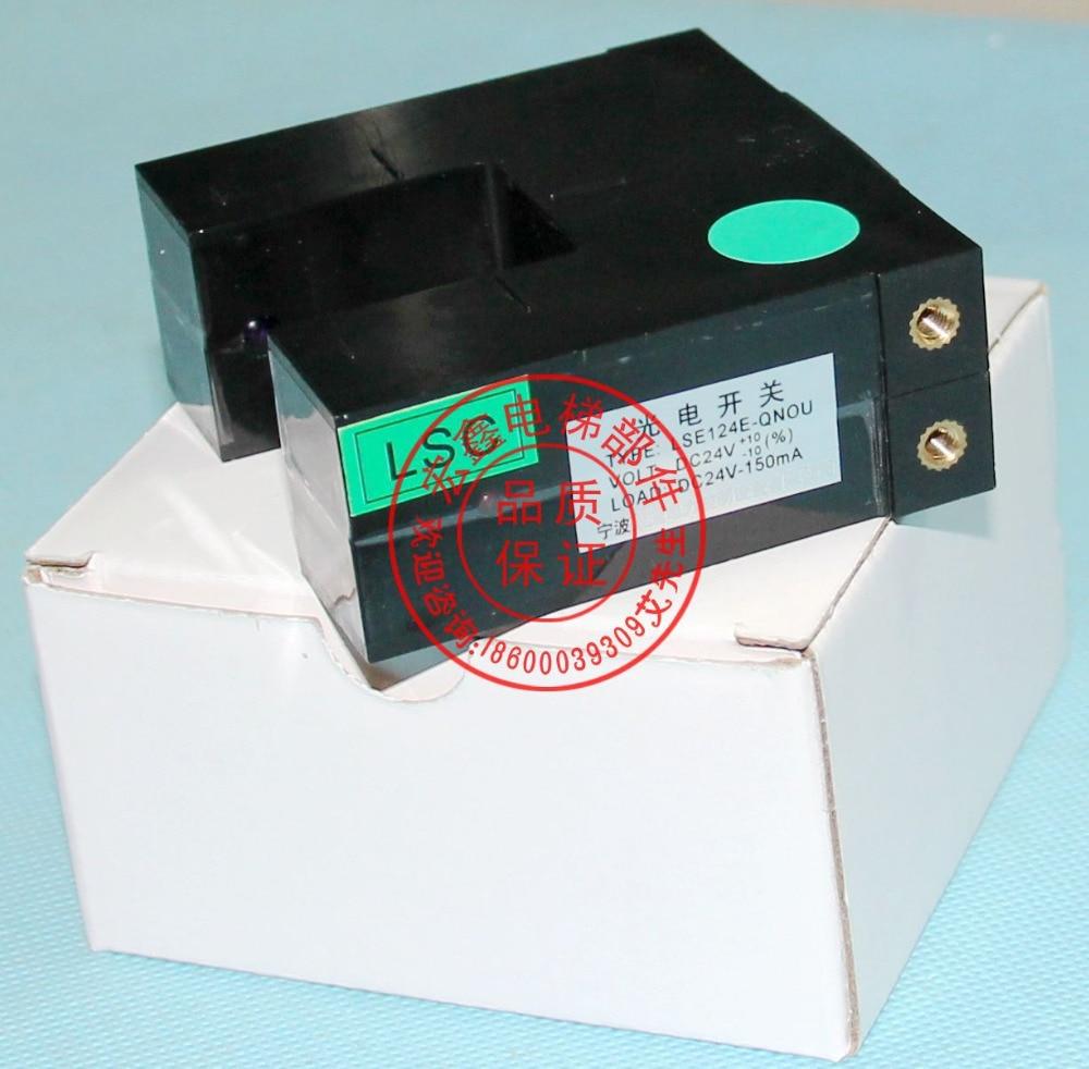 LSE124E-QNOU leveling photoelectric sensors sl 73b leveling sensors