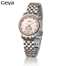 Relojes де marca де lujo mujer дела 2016 «Гея» мужчины бизнес часы сапфировое стекло мужчины спортивные кварцевые часы herrenuhren леди часы