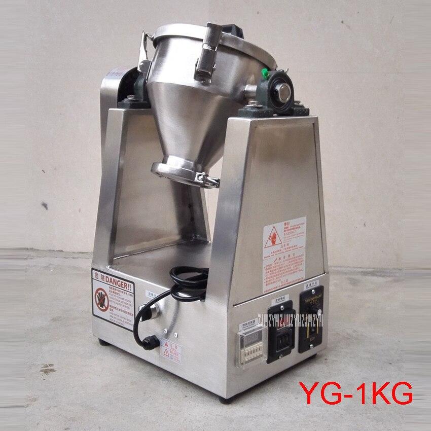 YG-1KG 110V / 220Vロータリーコーンケミカルドライパウダーミキシングミキサーミキサーパウダー化学添加物食品メイズミキサー3Lスパイスグラインダー機
