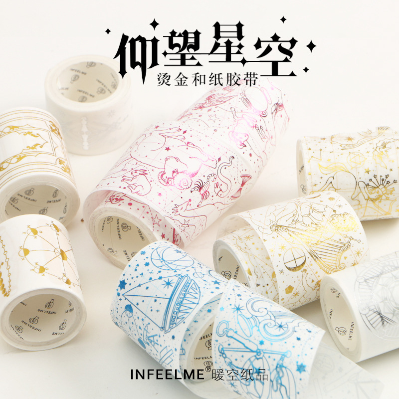 Colored Foil Washi Tape DIY Crafts Wrapping People Adhesive Stickers Scrapbooking Gift Tapes