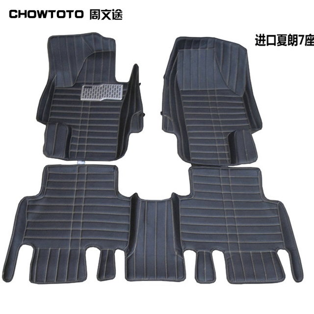 Chowtoto Special Floor Mats For Seat Alhambra 7seats Durable Waterproof Leather Carpets Foot Mat