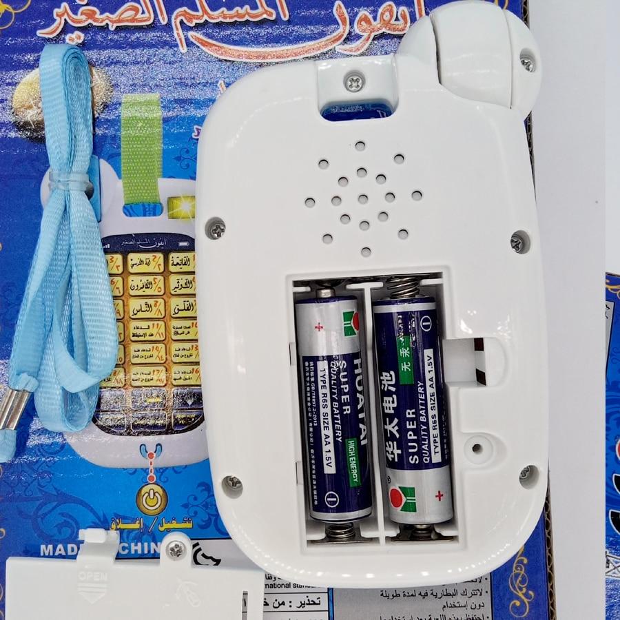 Islamic Toys Phone Arabic 18 chapter Al Quran Islamic Phone Toys Education,18 section Holy Koran Muslim Kids Learning Machine