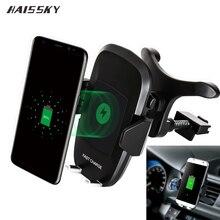 Автомобильное беспроводное зарядное устройство для iPhone X XS Max 8 Plus держатель для крепления на вентиляционное отверстие быстрое Qi зарядное устройство для samsung S10 S8 S9 Plus huawei P30 Pro