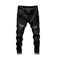2018 Newly Fashion Men Jeans Slim Fit Elastic Pencil Pants Cotton Brand Classical Casual Skinny Hip-hop Harem