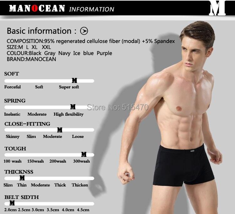 Manocean brand High Quality Men Boxers Shorts Man Panties Underwear Breathable Modal Shorts Men Gay Boxers Shorts Men (11).jpg