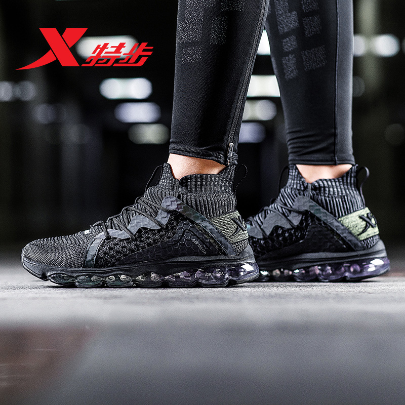 982319119059 XTEP Men Air Running Shoe Professional Running Shoes for men Air Cushion Outdoor Sports shoes Sneakers цена