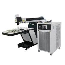 Высокоустойчивый высокоскоростной лазер прессформы сварочный аппарат 200 Вт Лазерный сварочный аппарат цена
