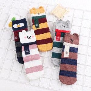 Короткие Носки с рисунком милых животных, женские короткие носки с героями мультфильмов Сиба ину, женские модные забавные носки, хлопковые ...