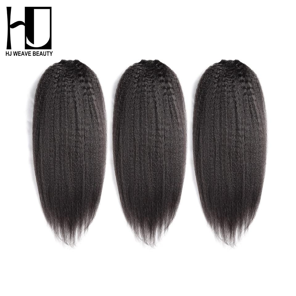 HJ Weave Beauty 8A Virgin Hair Human Hair Bundles Brazilian Kinky Straight 3 Bundles Lot Natural