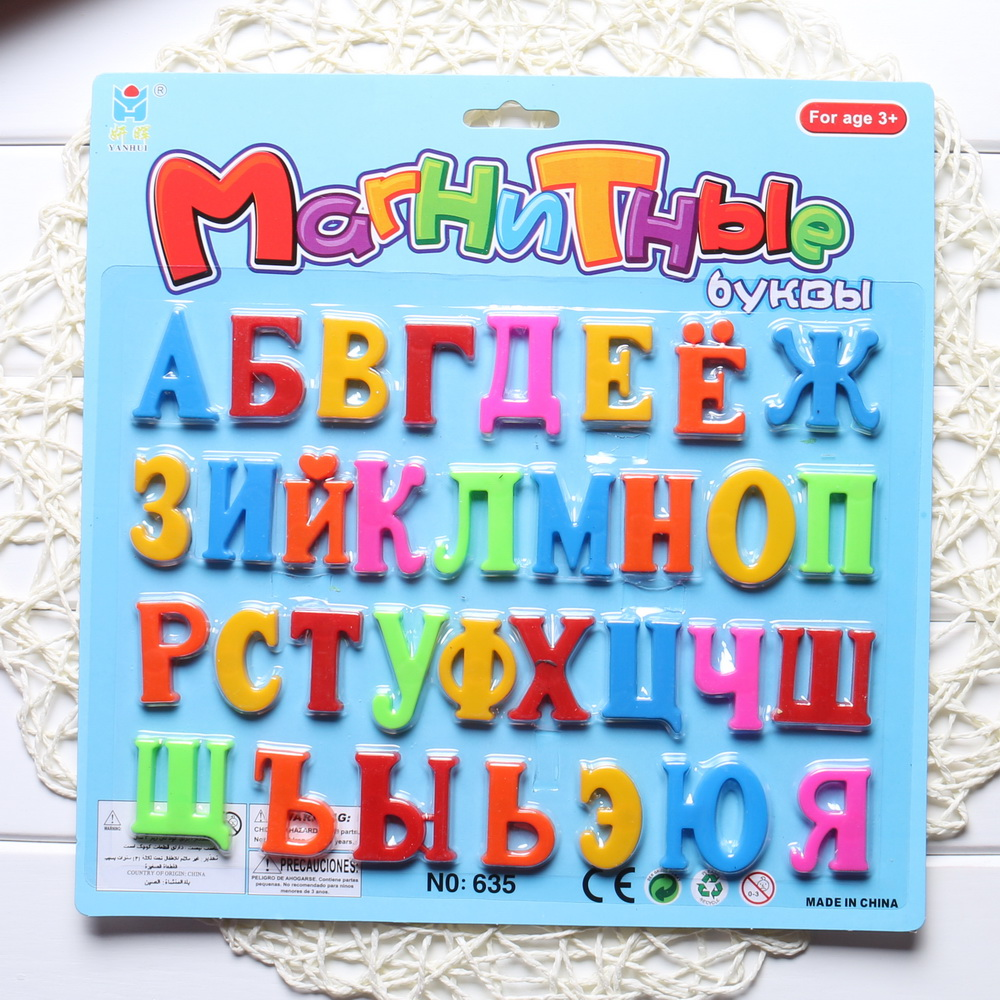 38cm russian alphabet magnetic letters fridge33 pcs refrigerator message board for baby educational learning toy for kids