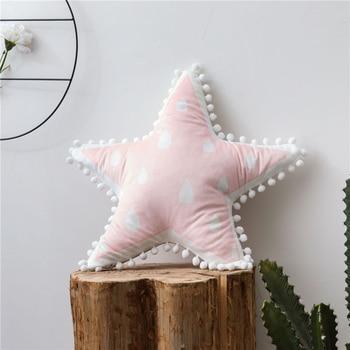 Star Shaped Cushion/Pillow For Kids Room Best Children's Lighting & Home Decor Online Store