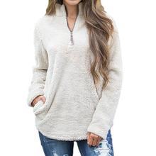 Повседневное Для женщин свитер с капюшоном на молнии с длинными рукавами свободные Рубашки большой Размеры 2XL спортивный костюм Худи осень-зима 2017 WS3063Z